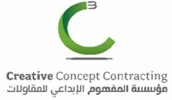 Creative Concept Contracting image