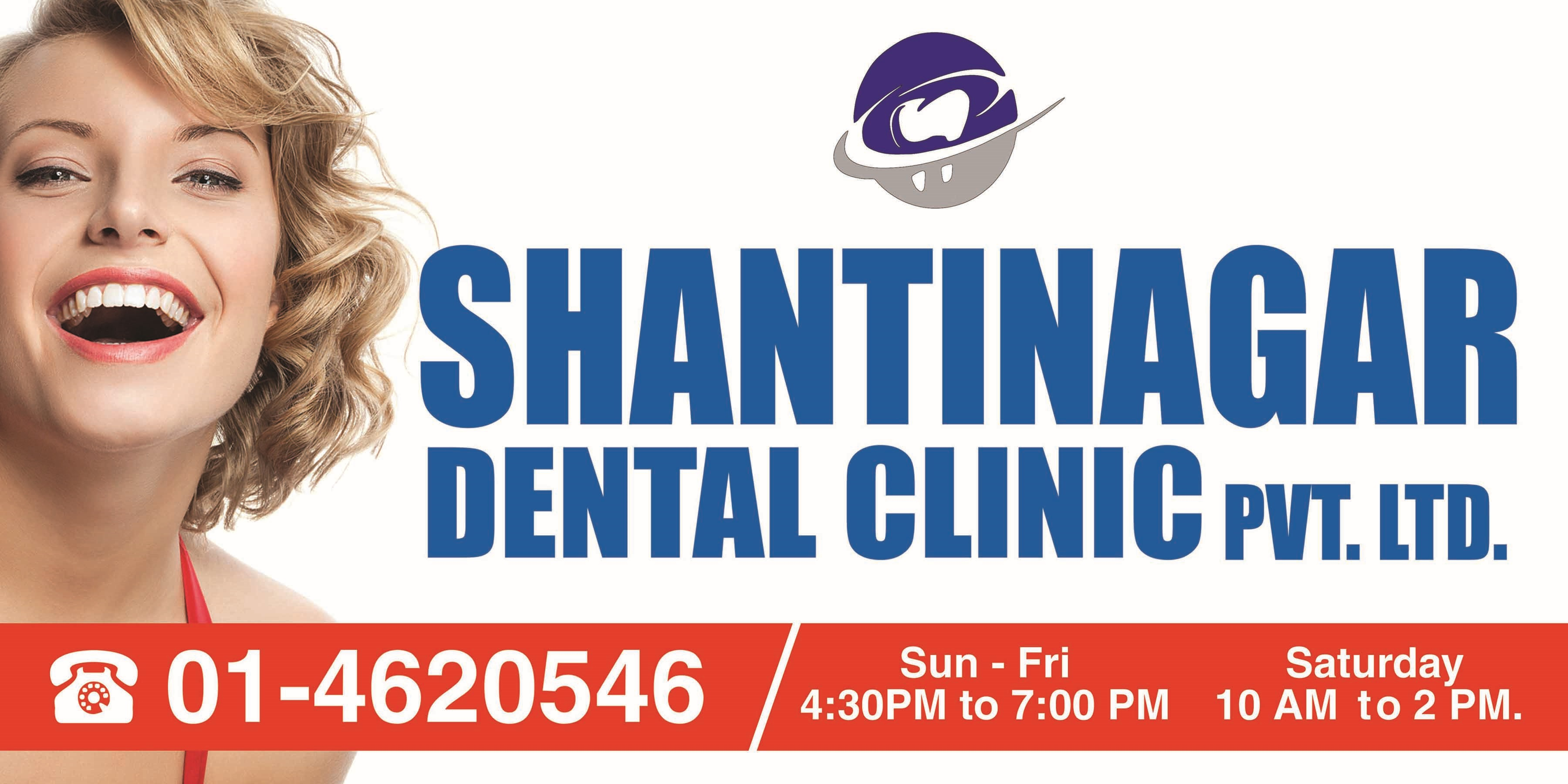Shantinagar Dental Clinic image