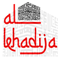 AL KHADIJA TOURS AND TRAVELS image