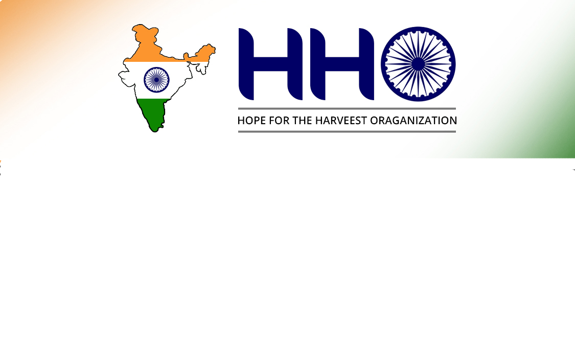 HOPE FOR THE HARVEST ORGANIZATION image