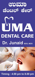 UMA DENTAL CARE primary image