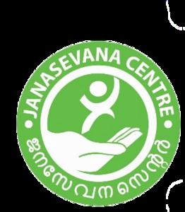 janasevana primary image