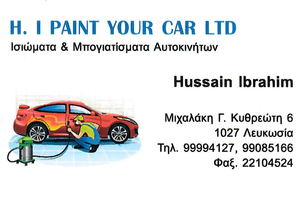H. I. PAINT YOUR CAR LTD primary image