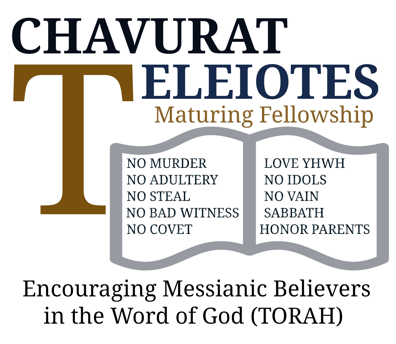 Chavurat Teleiotes image