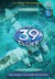 In Too Deep (39 Clues, #6) by Jude Watson