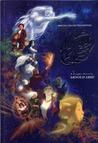 The Mythology Class: A Graphic Novel