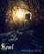 Howl (Kane Wolves, #1) by Annalise Grey