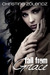 Fall From Grace (Mad World, #1) by Christine Zolendz