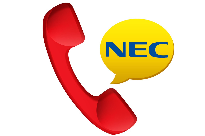 Nec Voice Mail Instructions Bizfluent