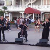 Nova Era (Disney)