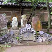 Japan - Temple Garden