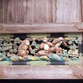 Japan - Three Monkeys