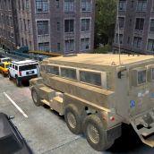 MRAP Cougar.