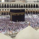 Kaba Shareef ,HOLLY MECCA