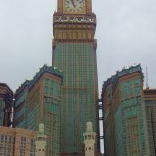 Clock Tower Biggest In the World,HOLLY MECCA