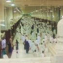 SAFA MARWA, HOLLY MECCA