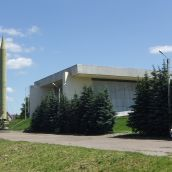 Tsiolkovsky State Museum of the History of Cosmonautics