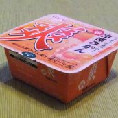 Frozen Orange 3