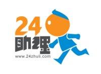 赤林之元(北京)网络信息技术有限公司