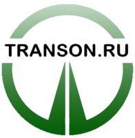 TRANSON.RU