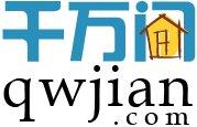 qwjian (千万间)