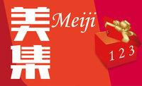 Meiji123
