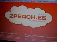 2peach.es