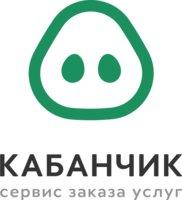 Kabanchik