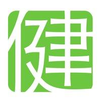 健神 Jianshen Health
