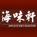 Hiwave Dry Seafood