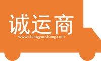 Chengyunshang 诚运商