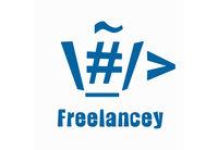 Freelancey