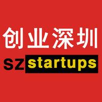 Shenzhen Startups