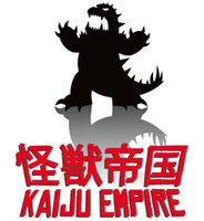 Kaiju Empire