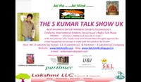 The S Kumar Talk Show