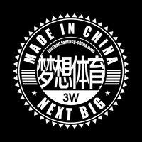 MIC Co.,Ltd