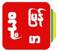 DoeMyanmar.com