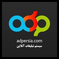 Adpersia