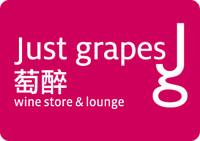 JustGrapes Ltd.