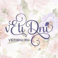 vetidni.ru