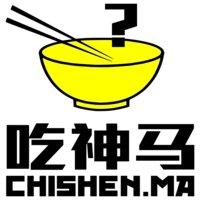 吃神马 ChiShenMa