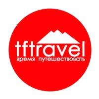 tftravel.ru