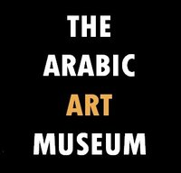 The Arabic Art Museum