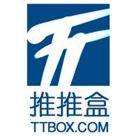 TTBox