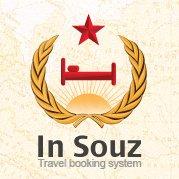 In Souz