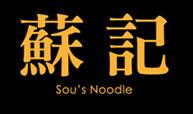 Sou's Noodle Restaurant - Singapore