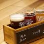 Samuel Adams Boston Brewery Tap Room