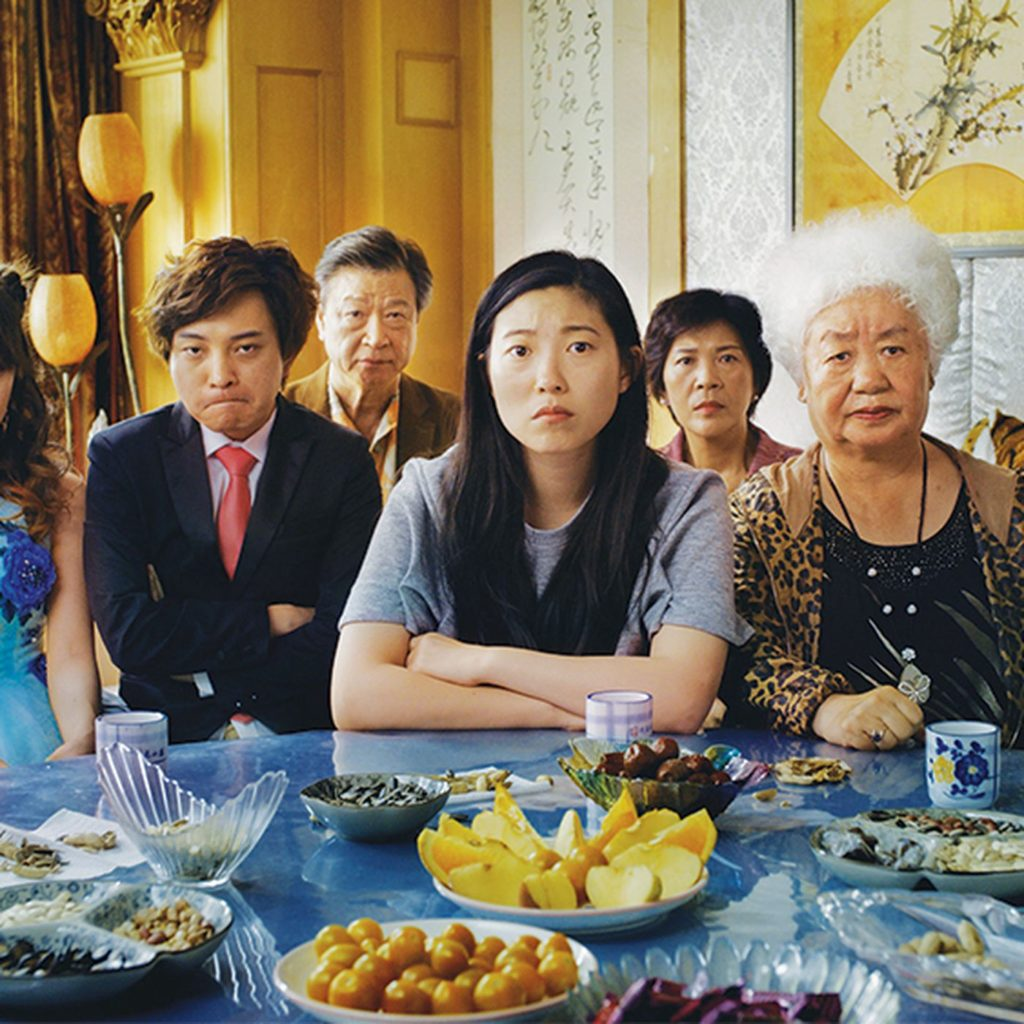 BC Alumna's 'The Farewell' Examines Cultural Divide