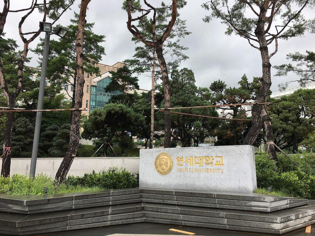 BC, Yonsei University Agree to Exchange Master's Students