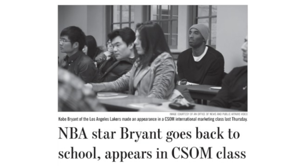 Remembering Kobe Bryant's Surprise Visit to BC
